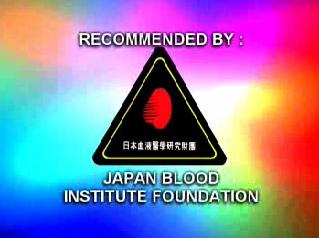 Japan Blood Institute Foundation
